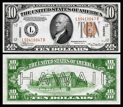 Valued Image Set Hawaii Overprint Banknotes Wikimedia