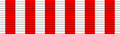USA - MD WWI Service Medal.png