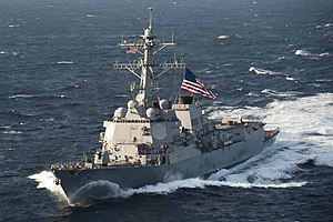 USS McCampbell (DDG-85) moves into formation - East China Sea - June 21, 2012.jpg