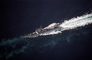 USS Ramsey (FFG-2) underway at sea on 25 July 1986.jpg