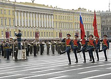 Colour guard - Wikipedia