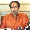 Uddhav Thackeray.png