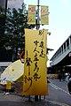 Umbrella Revolution (15841161838).jpg