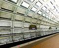 Union Station (WMATA station) inside 01.jpg