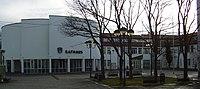 Unterhaching - Rathaus.JPG
