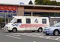 Unusual Camper Van (15318194226).jpg