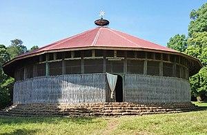 Ura Kidane Mehret - Ura Kidane Mehret Church
