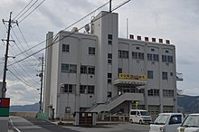Urago Police Office in Nishinoshima ac.jpg