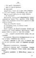 V.M. Doroshevich-Collection of Works. Volume VIII. Stage-163.png