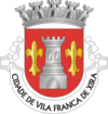 Coat of arms of Vila Franca de Xira