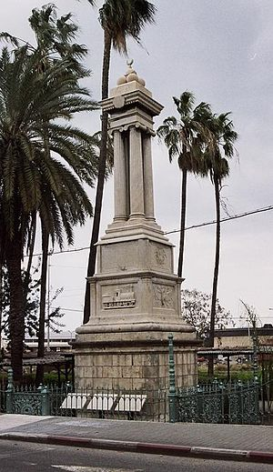 Jezreel Valley railway - The monument to Abdul Hamid II in Haifa