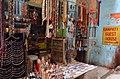 Varanasi (8716408649).jpg