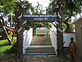 Vedanthangal bird sanctuary entrance.jpg