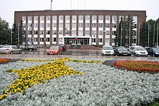 Veliky Novgorod city hall 4.JPG