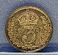 Victoria 1837-1901 coin pic16.JPG