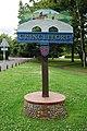 Village sign - geograph.org.uk - 1411802.jpg