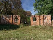 Vinnytska Tyvriv Gate of Jaroshinsky palace-1.jpg