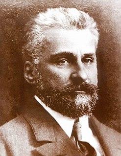 Vintilă Brătianu Romanian politician