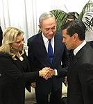 Visita a Israel para el Funeral de Estado de Shimon Peres (29394203344).jpg