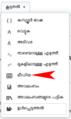 VisualEditor - Media editing 1-ml.PNG