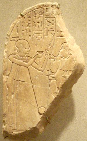 Neferronpet - Neferronpet before Ptah