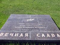 Vladimir Khazov, Mamayev Kurgan.jpg
