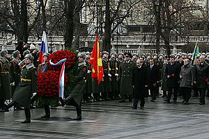 Defender of the Fatherland Day - Wreath-laying ceremony at the Tomb of the Unknown Soldier in Moscow, 23 February 2008.