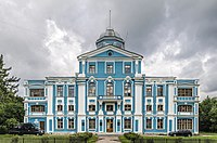 Vorontsov manor in SPB.jpg