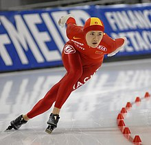 Wang Beixing skating (cropped).JPG