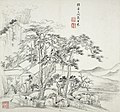 Wang Hui - album after old masters and poems - 81.206 - Indianapolis Museum of Art.jpg