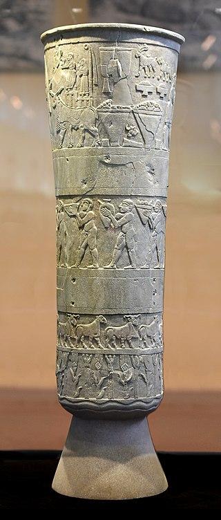 Warka vase (background retouched).jpg