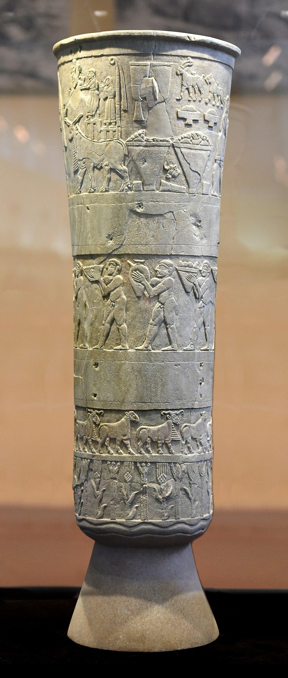 Warka vase (background retouched)