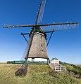 """Wasserschöpfmühle """"Het Noorden"""" bei Osterend, Texel.jpg"""