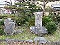 Watayumiduka.jpg