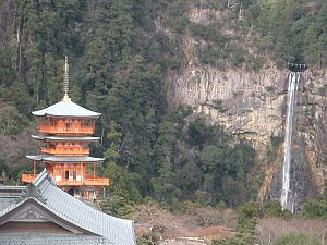 Kumano shrine - Nachi Falls and Seiganto-ji