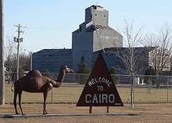 Welcome sign on Nebraska Highway 11 at northern edge of Cairo