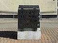 Wien-Ottakring - Adolf Schärf-Denkmal.jpg