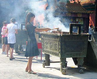 Yonghe Temple - A censer at Yonghe Temple