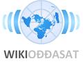 Wikinews-logo-se.png