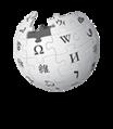 Wikipedia-logo-v2-bat-smg.png
