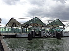 World Financial Center or Battery Park City Ferry Terminal north side.JPG