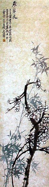 File:Wuchangshuo-suihanjiao.jpg