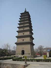 Xumi Pagoda 1.jpg