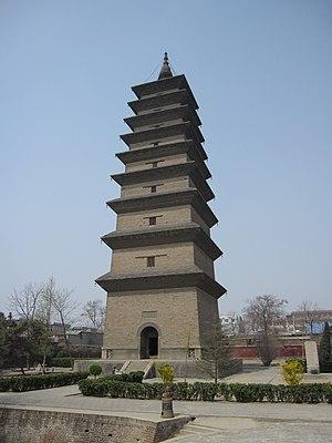 Xumi Pagoda - The Xumi Pagoda