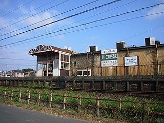 Yagumadai Station Railway station in Tahara, Aichi Prefecture, Japan