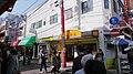 Yamashitacho, Naka Ward, Yokohama, Kanagawa Prefecture 231-0023, Japan - panoramio (29).jpg