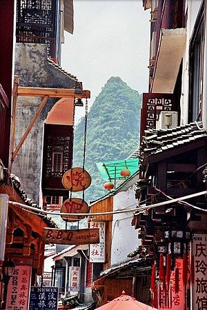 Yangshuo County - The town of Yangshuo