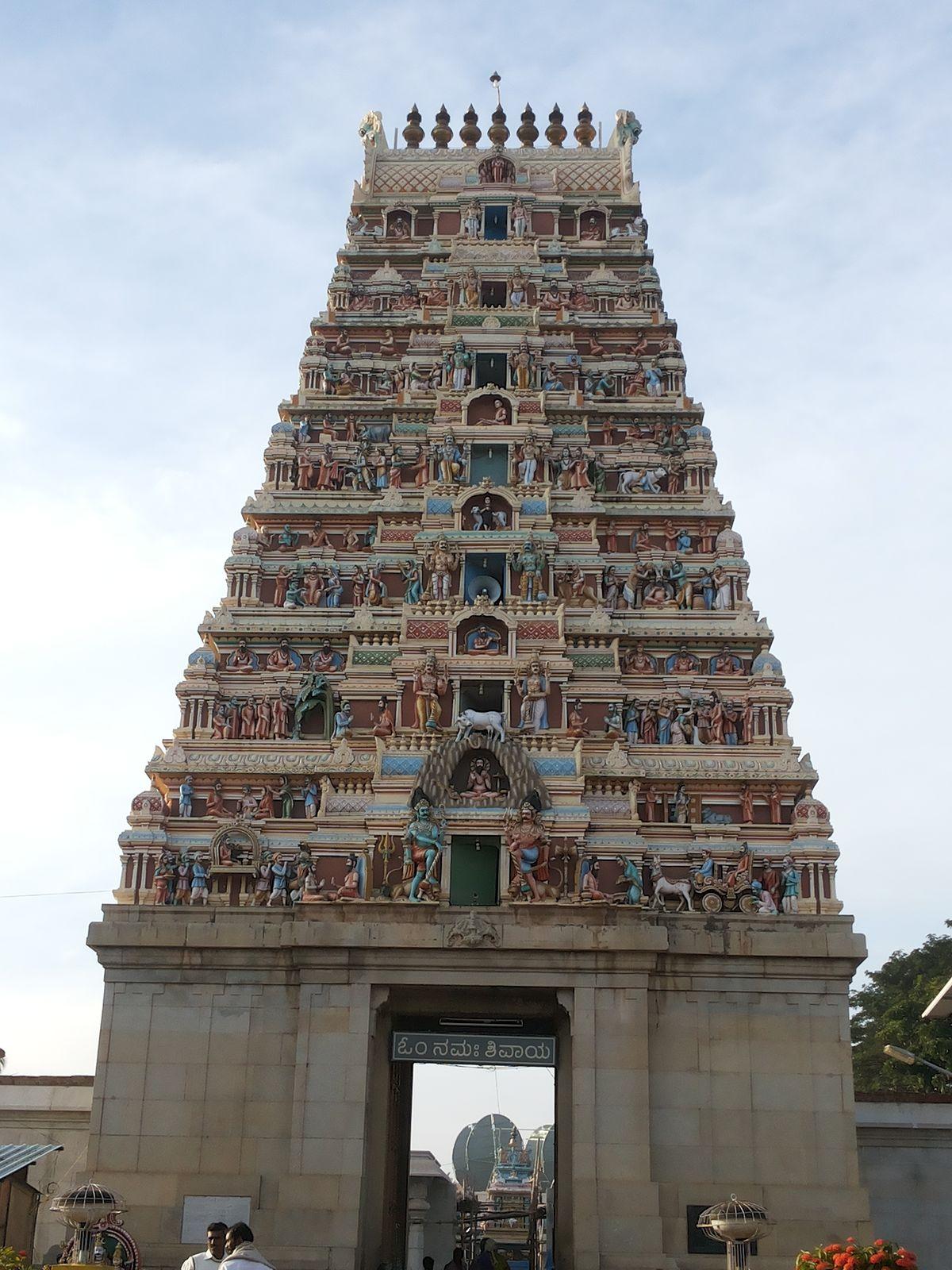Yediyur Siddhalingeshwara Swamy Temple - Wikipedia