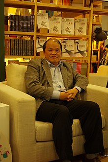 Yi-Iong Huang, the Member of Academia Sinica, in 2015 TIBE.JPG