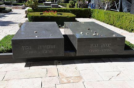 Yitzhak & Ophira Navon's grave.jpg